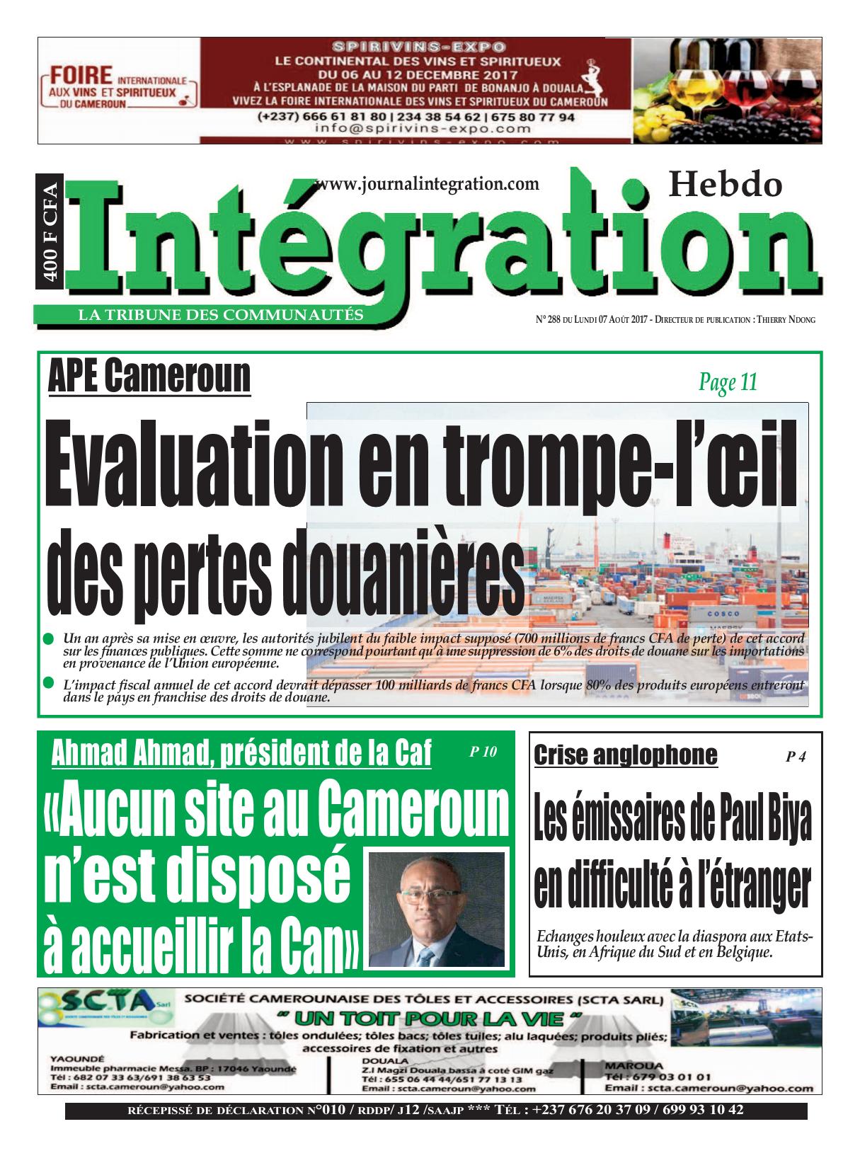 Intégration-07/08/2017