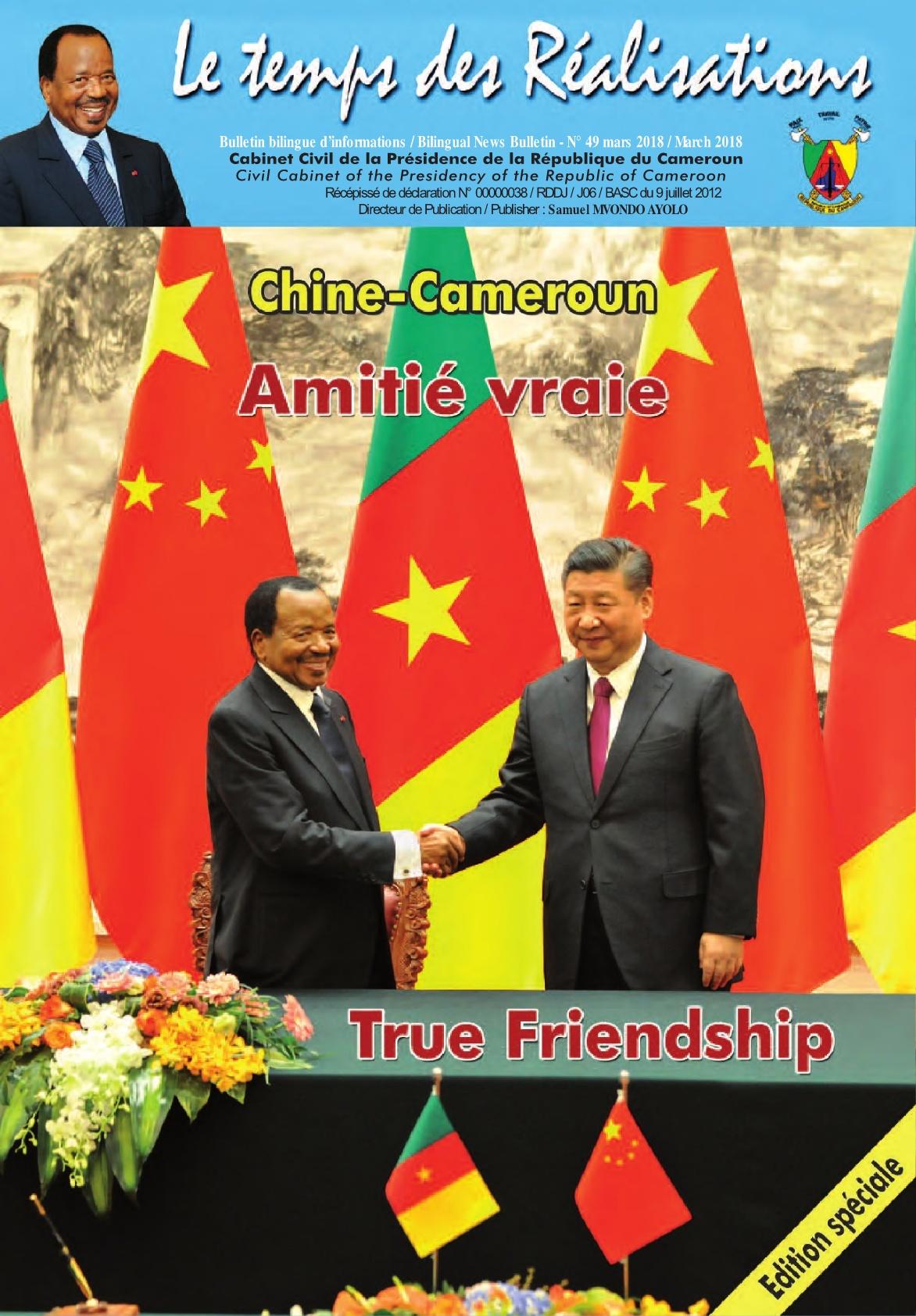 Présidence de la République du Cameroun <br/> 18/05/2018