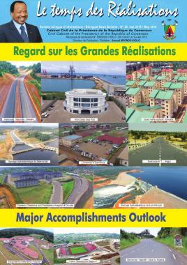 Présidence de la République du Cameroun
