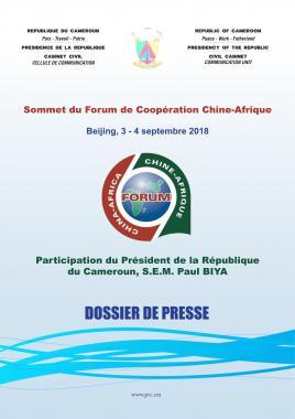 Présidence de la République du Cameroun - 08/12/2018