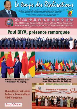 Présidence de la République du Cameroun - 15/12/2018