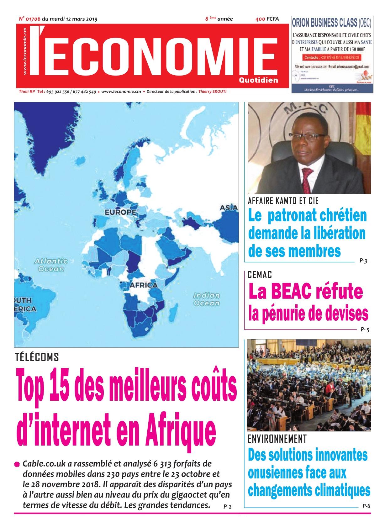 Le Quotidien de l&#039;Economie <br/> 12/03/2019