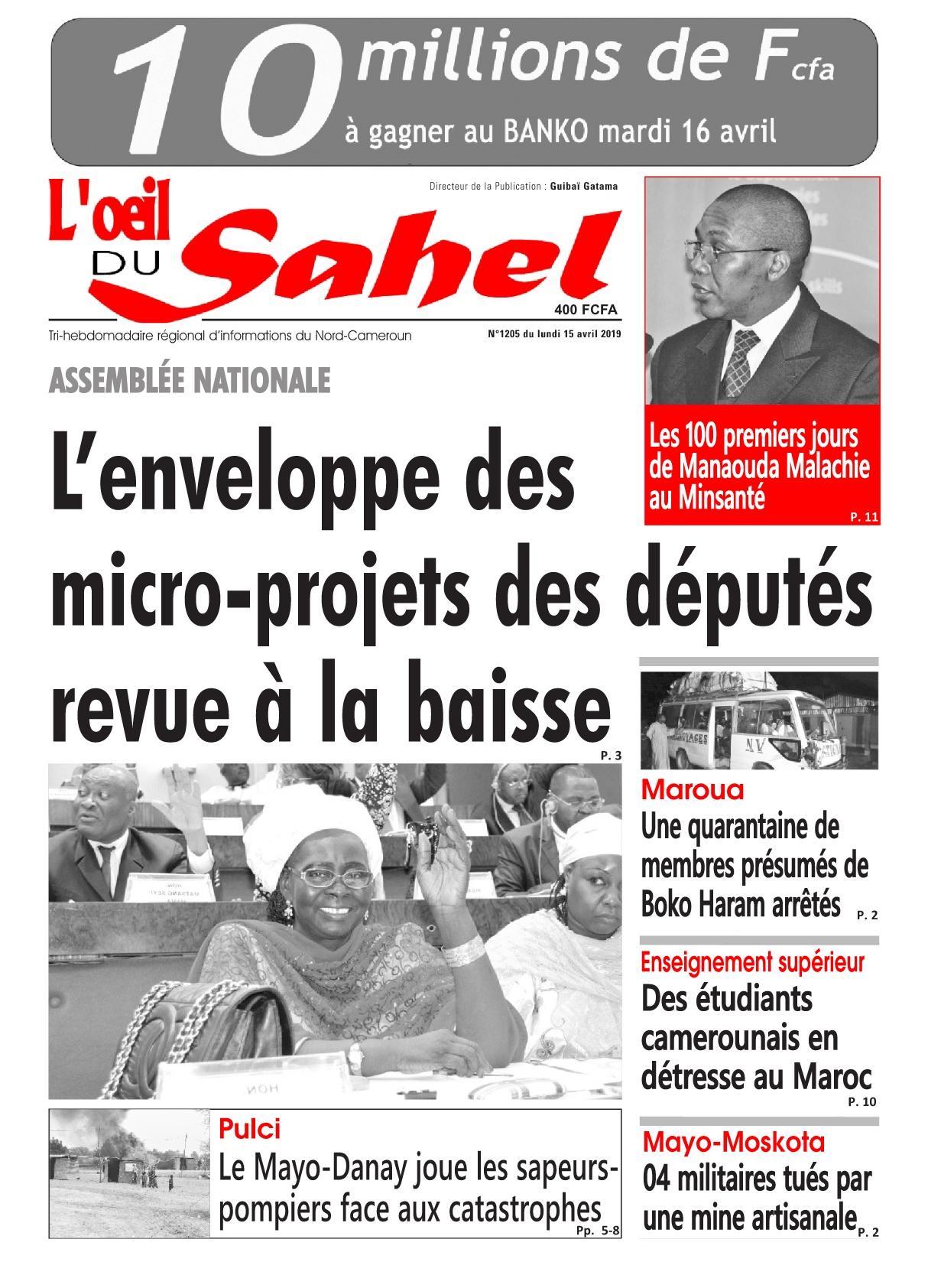 L&#039;oeil du Sahel <br/> 15/04/2019