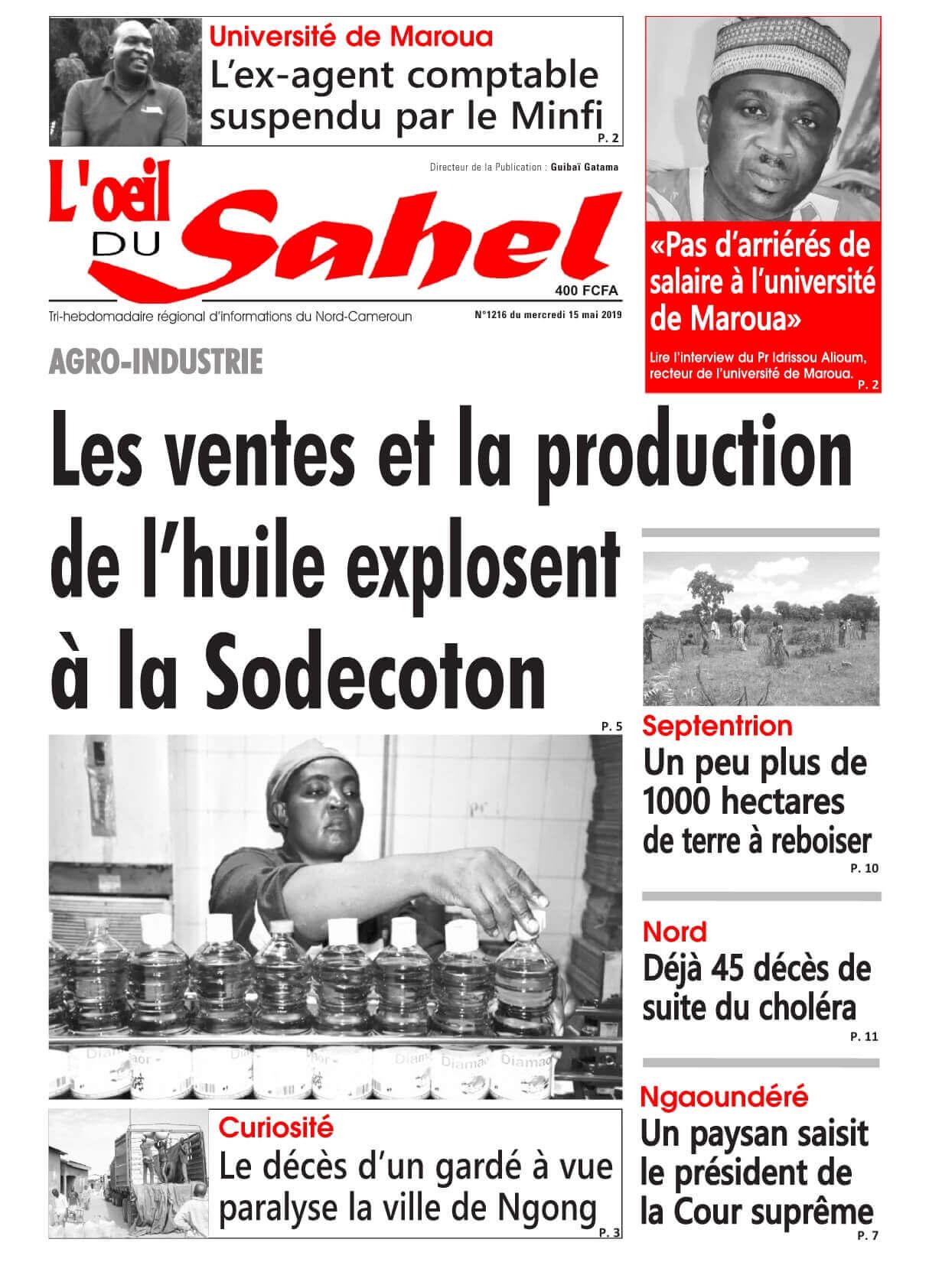 L&#039;oeil du Sahel <br/> 15/05/2019