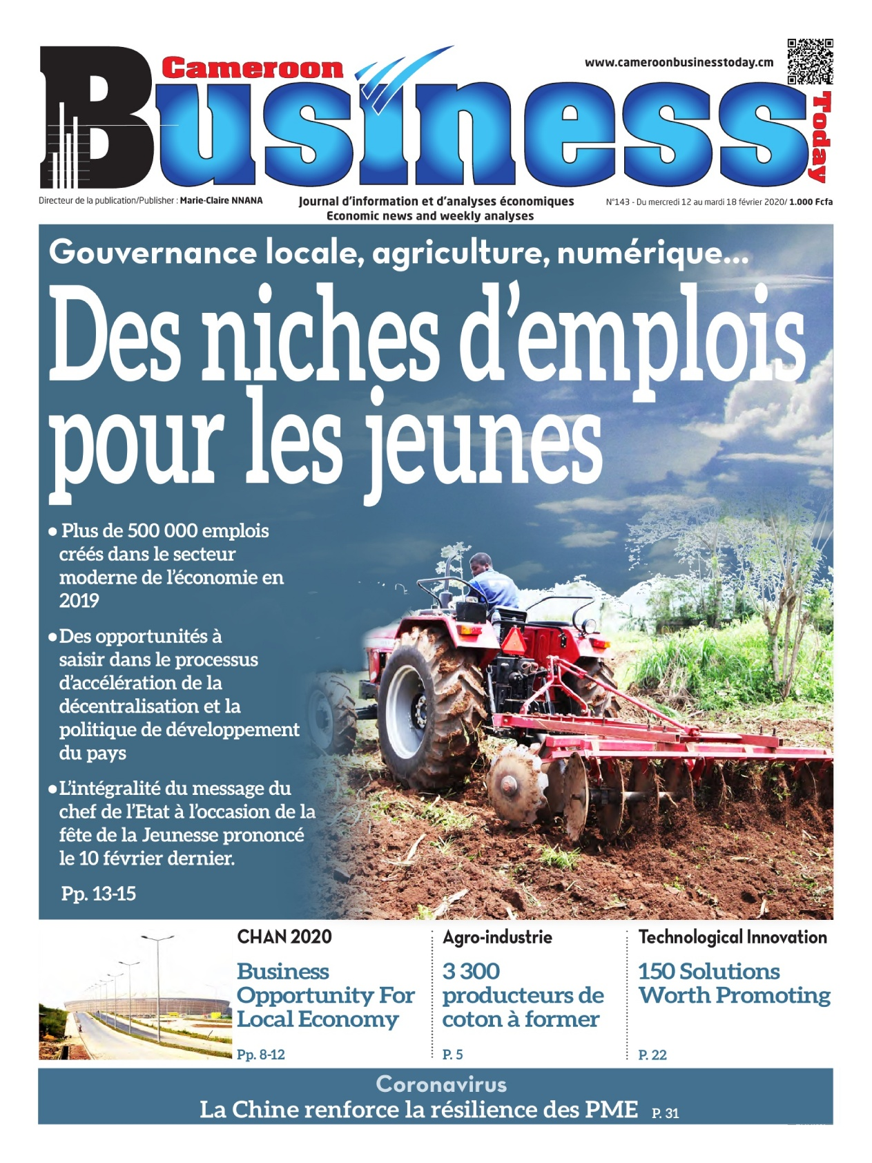 Cameroon Business - 12/02/2020