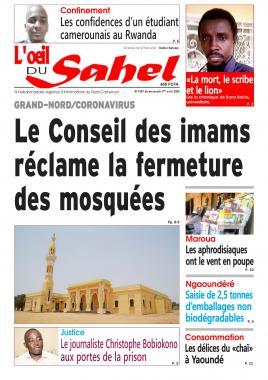 L'oeil du Sahel