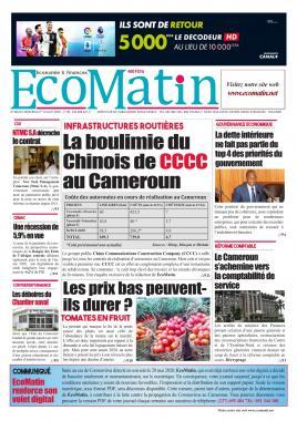 Ecomatin