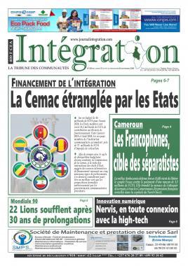 Intégration - 31/08/2020
