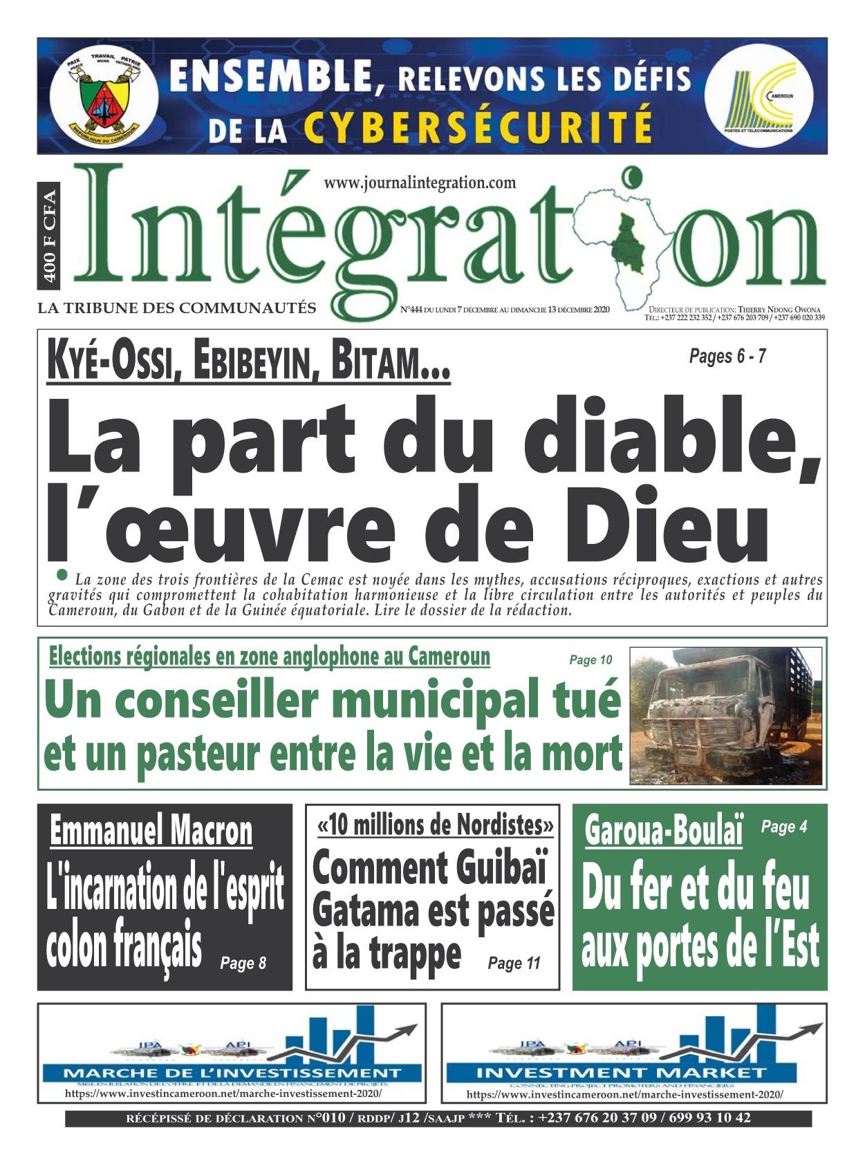 Intégration - 07/12/2020