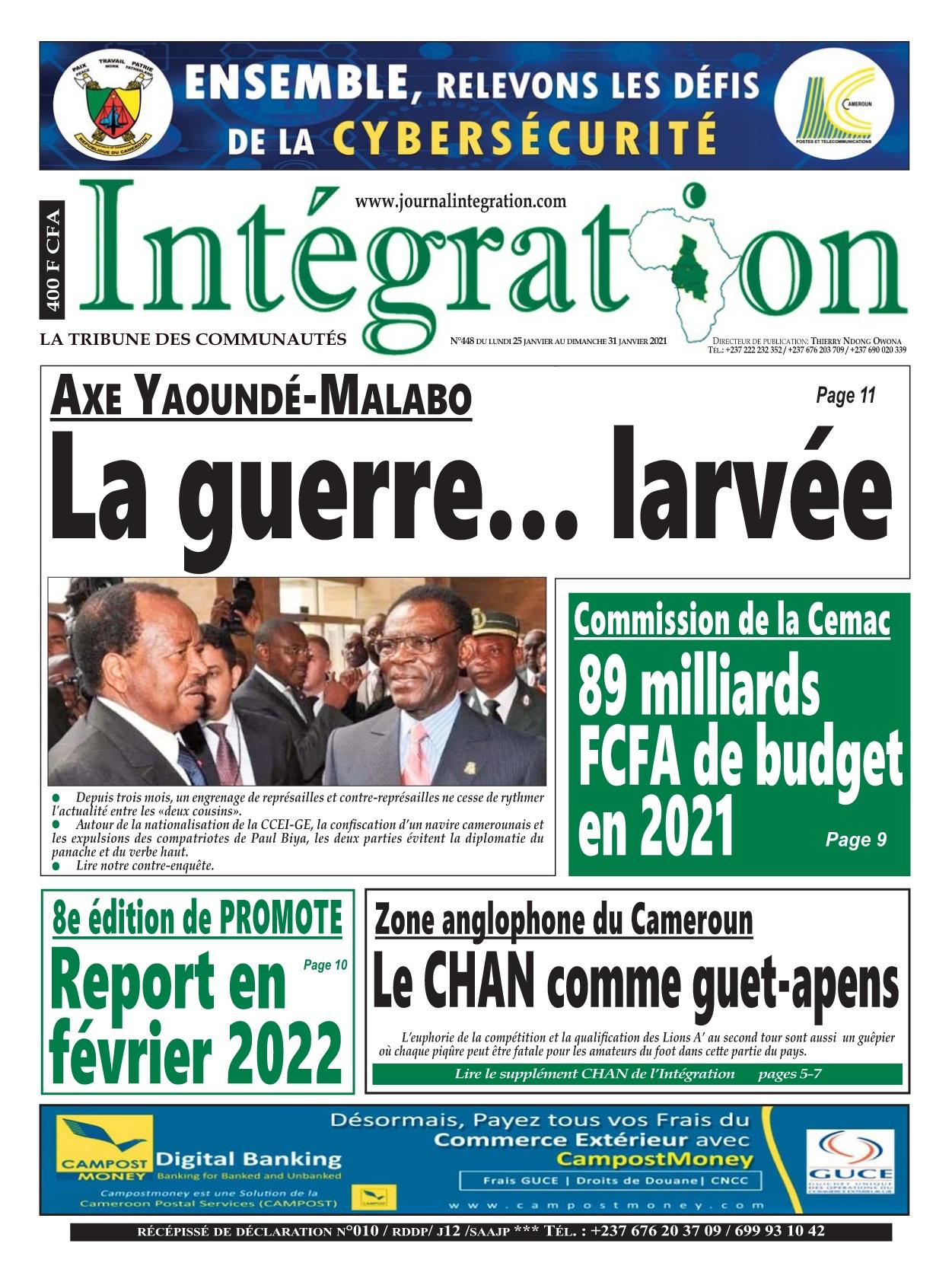 Intégration - 25/01/2021