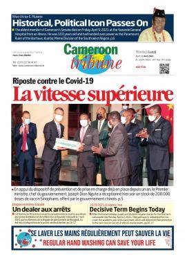 Cameroon Tribune - 12/04/2021